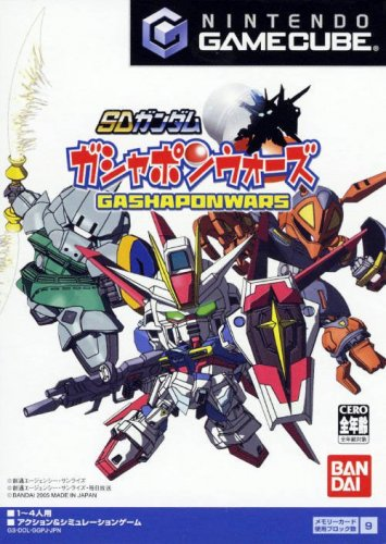 SD Gundam Gashapon Wars-01.jpg