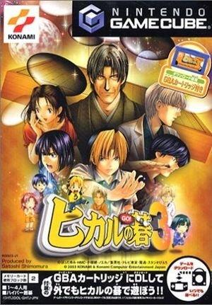 Hikaru no Go 3-01.jpg