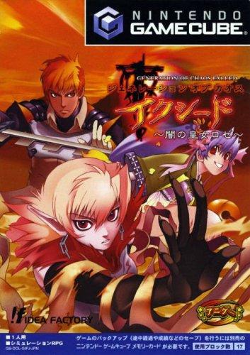 Generation of Chaos Exceed_ Yami no Koujo Roze-01.jpg