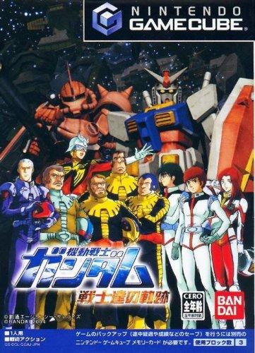 Kidou Senshi Gundam_ Senshitachi no Kiseki-01.jpg