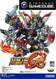 Super Robot Wars GC-01.jpg