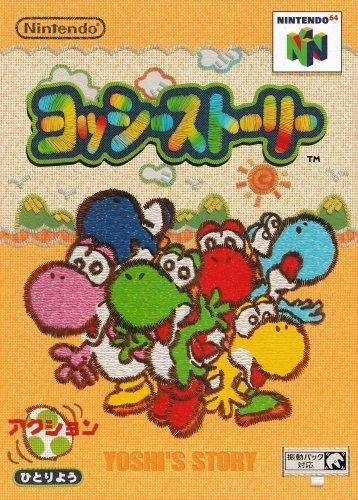 Yoshi_s Story-01.jpg
