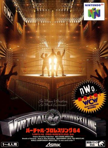 Virtual Pro Wrestling 64-01.jpg
