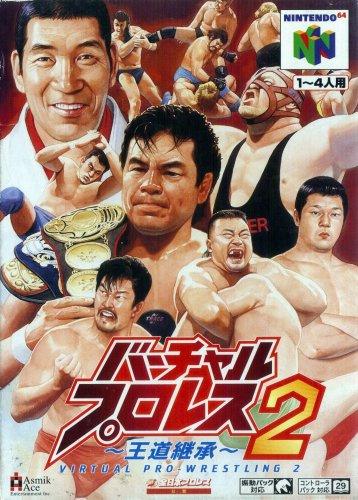 Virtual Pro Wrestling 2_ Oudou Keishou-01.jpg