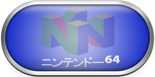Nintendo 64 (Japanese) Silver Ring for Clear Logos.png