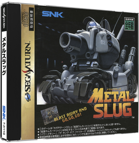 Metal Slug - Super Vehicle-001 (Japan).png