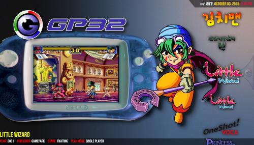 468442278_Refried-GameParkGP32.thumb.png.de989426b20e8ddbe976f40897e1e2b5.png