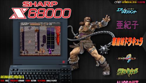 553485368_Refried-SharpX68000.thumb.png.2a25b8139f00197f2d774fd96c5a6edb.png