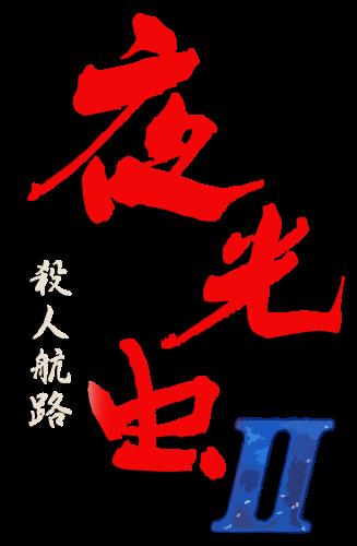 logo.thumb.png.9e7d6729db0e113b09a1905acaf6e79d.png