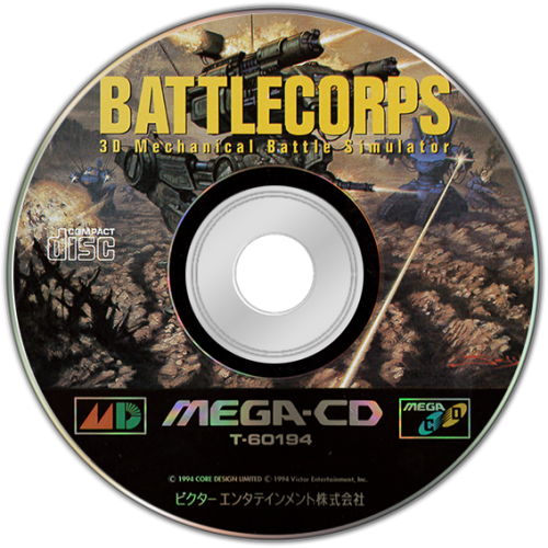 Battlecorps (Japan).png