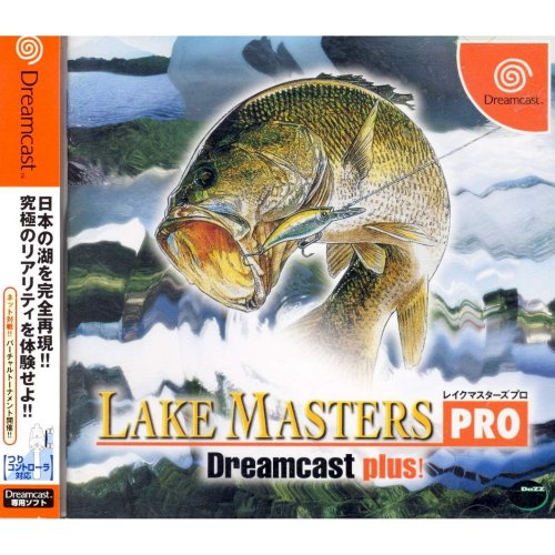 Lake Masters Pro Dreamcast Plus! (Japan).jpg