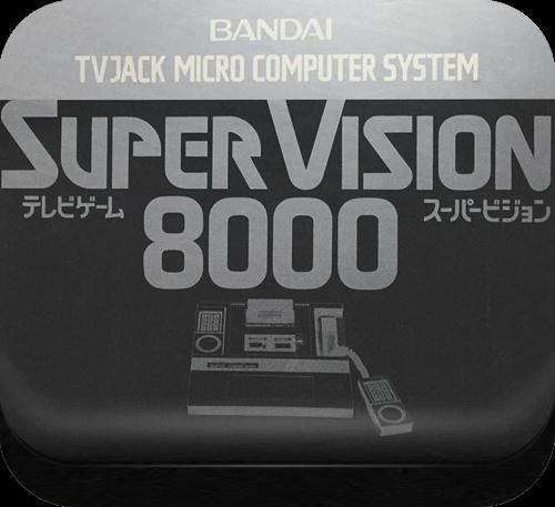 Bandai Super Vision 8000.png