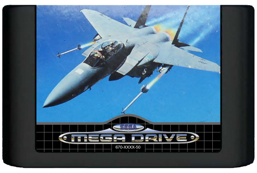After Burner II (Europe).png