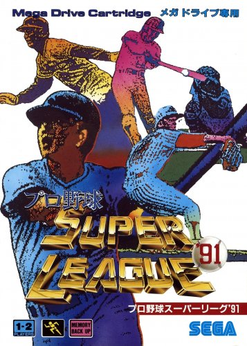 Pro Yakyuu Super League _91-01.jpg