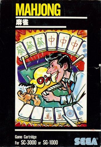 Mahjong-01.jpg