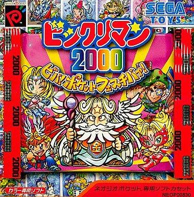 Bikkuriman 2000_ Viva! Pocket Festival!-01.jpg