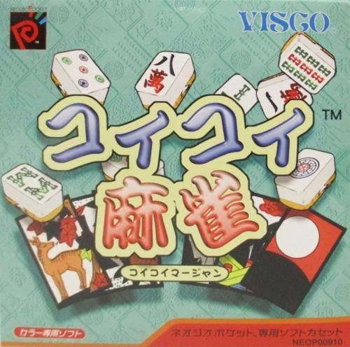 Koi Koi Mahjong-01.png