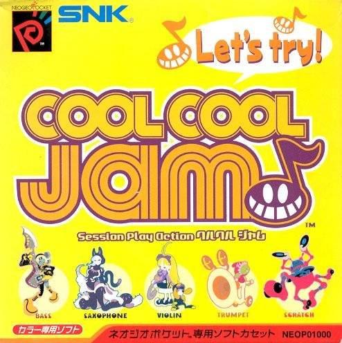 Cool Cool Jam-01.jpg