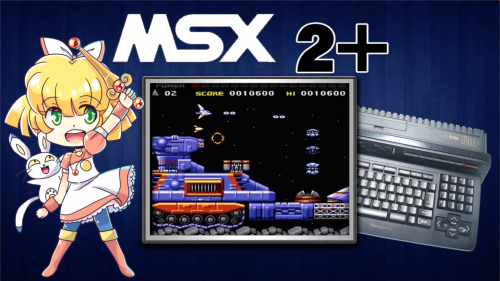 MSX2+ & MSX Turbo R Unified Video Themes