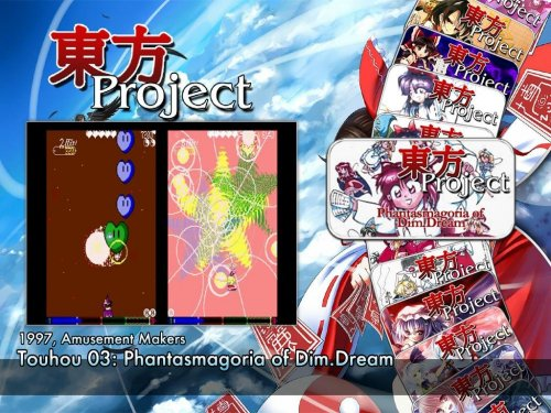 Touhou Project 1-5 f.jpg