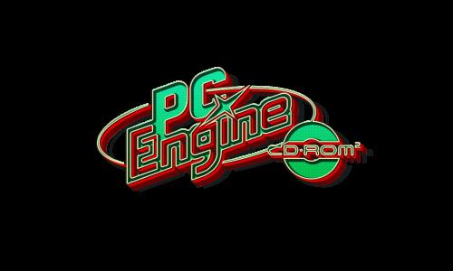 pcenginecd1.thumb.png.c8e7b095679beb13764071549a30c97b.png