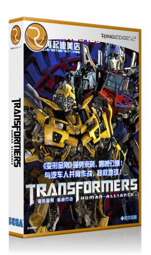 1085821351_Transformers_HumanAlliance-01.thumb.png.c0e63b417d625fb78561611df03e3010.png