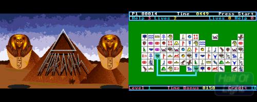 PharaohsMatch_v0.1_Arcadia.png