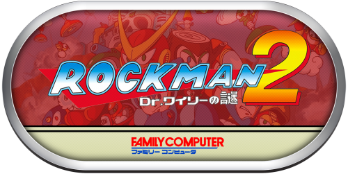 Rockman2.png