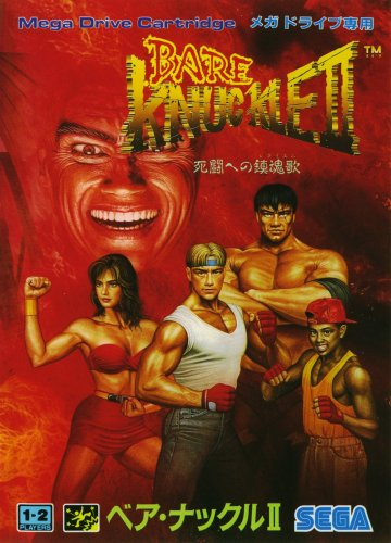 Bare Knuckle II (Japan).jpg