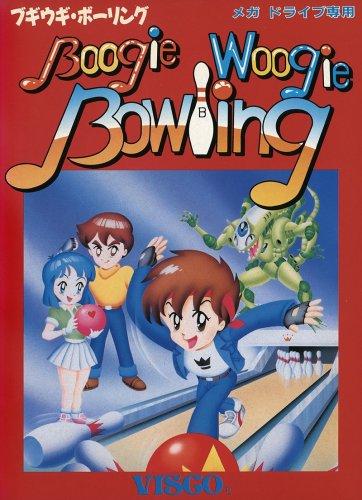 Boogie Woogie Bowling (Japan).jpg