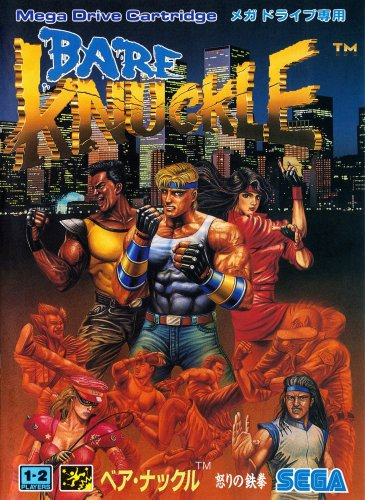 Bare Knuckle - Ikari no Tetsuken - Streets of Rage (World) (Rev A).jpg