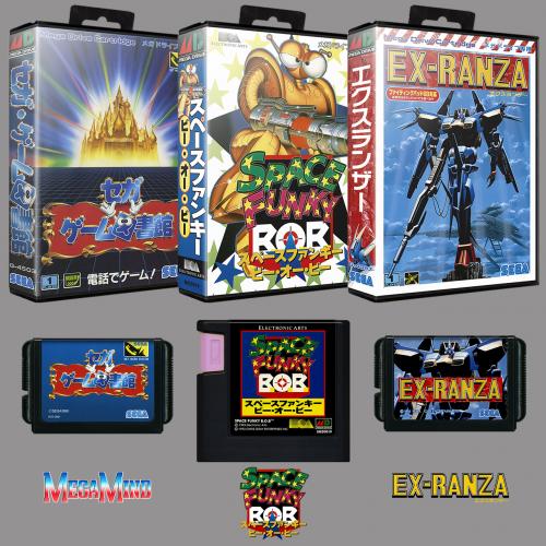 Sega Mega Drive Japan No-Intro Art Pack (3D Boxes, 2D Carts, Logos)