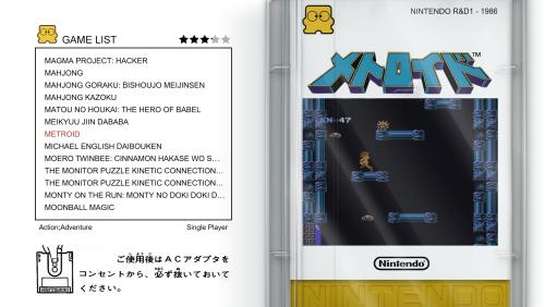 1532978088_NintendoFamicomDiskSystem.thumb.png.20940a289864e6063ccf60ba8905dafc.png