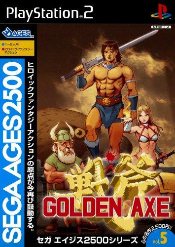 1122317491_SegaAges2500SeriesVol.05-GoldenAxe(Japan).thumb.jpg.513604ebc45319c222aae31955495c4d.jpg