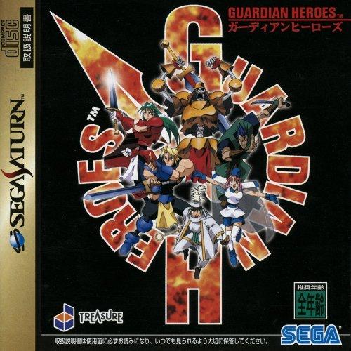Guardian Heroes-01.jpg