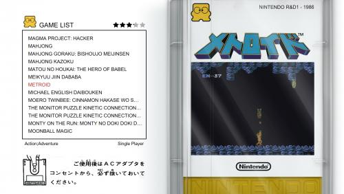1220722190_NintendoFamicomDiskSystem.thumb.PNG.0de58f285e3b7217476d897cdbbb4deb.PNG