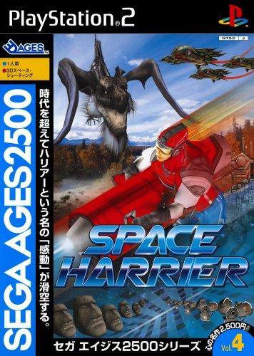 1226461843_SegaAges2500SeriesVol.4_SpaceHarrier.c6827f8e-167c-4a0b-b5ec-c11ff0350f8c-01.thumb.jpg.7d95da20d5c548d90dd51b8488812efa.jpg