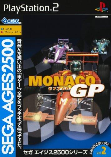 1884632188_SegaAges2500SeriesVol.2_MonacoGP-01.thumb.jpg.74ff99d9251c2a580682fe771156af72.jpg