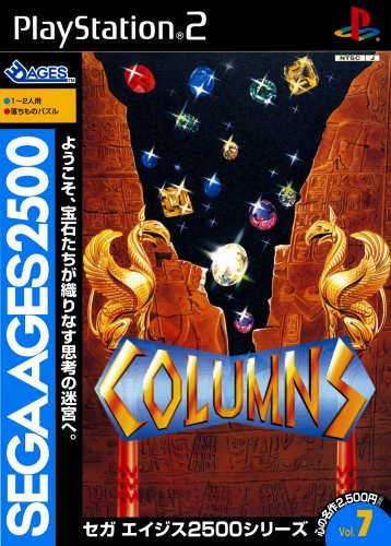 462617141_SegaAgesVol.07-Columns(Japan).thumb.jpg.06d4f103d27745ebd5d36cf2e4916d6b.jpg