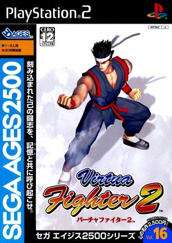 537605768_SegaAgesVol.16-VirtuaFighter2(Japan).thumb.jpg.e10e58423b1d9fd147704b5198fe87d6.jpg