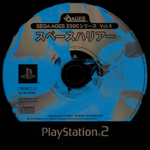 777969544_SegaAges2500SeriesVol.04-SpaceHarrier(Japan).thumb.png.968b83f194a46173360073d05d164c96.png
