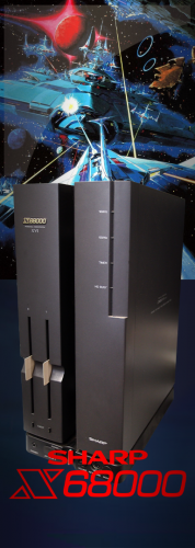 Sharp x68000.png