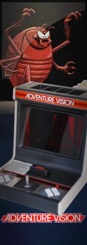 Entec Adventure vision.png