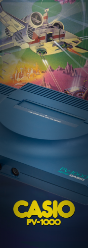 Casio PV 1000 banner.png