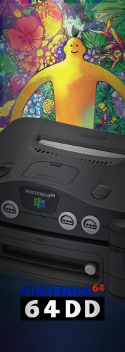 Nintendo-64DD banner.png