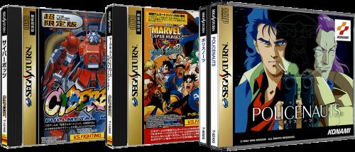 Sega Saturn Japan 3D Box Pack (1201)