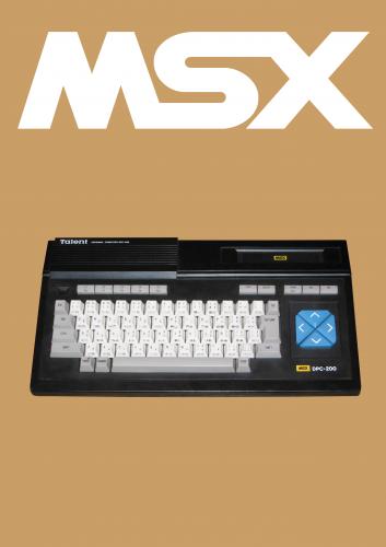 Microsoft MSX.png