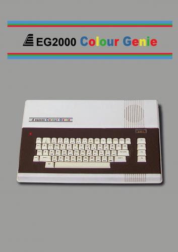 EACA EG2000 Colour Genie.png