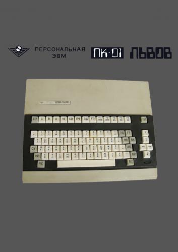 Lviv PC-01.png