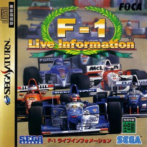 173248-f1-challenge-sega-saturn-front-cover.jpg